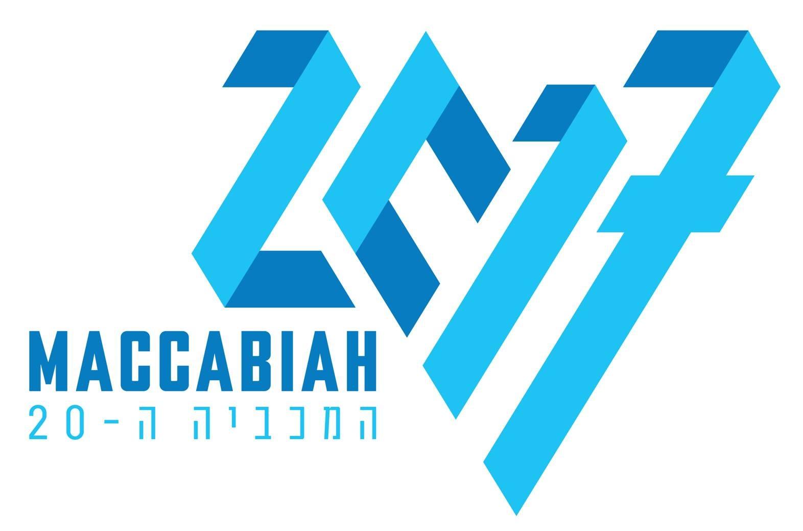 Maccabiah-2017